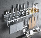 【非主圖款】免打孔廚房置物架壁掛式收納架
