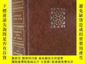 二手書博民逛書店法文原版讀者文摘合集1968罕見selection du livre 1968Y7215 Reader s