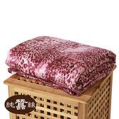 【岱妮蠶絲】精美絲棉緞蠶絲涼被0.7KG(粉紅豹紋)