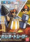 組裝模型 海賊王 喬巴機器人超級4號 柔力型追蹤機 TOYeGO 玩具e哥