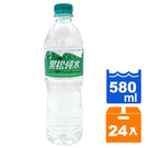 【免運直送】黑松 天霖純水580ml(24入/箱)*1箱