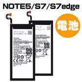 三星 Samsung S7 sdge S7+ 專用 原廠 平輸 電池 充電 BOXOPEN