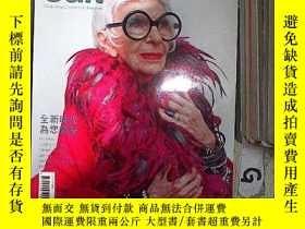 二手書博民逛書店SALT罕見2014 春夏 第5期Y261116