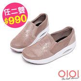 搖搖鞋 星光鑽飾氣墊搖搖鞋(粉駝)*0101shoes【18-617pk】【現貨】