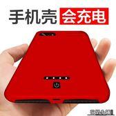 行動電源 超薄背夾式 蘋果6/7/8專用20000mAh (5種顏色可項)