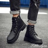 秋冬季馬丁靴男高筒韓版潮流百搭黑色短靴男士中筒英倫風皮靴子 范思蓮恩
