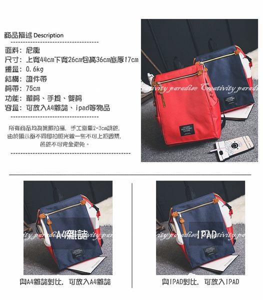 【大容量書包】韓系校園情侶大容量後背包 雙肩背包 旅行包包 戶外休閒包