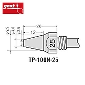 goot日本 φ2.5mm吸錫頭 TP-100N-25