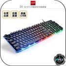 《飛翔無線3C》E-books 中景科技 Z6 炫光打字機靜音有線鍵盤◉公司貨◉防潑水防塵◉工業風