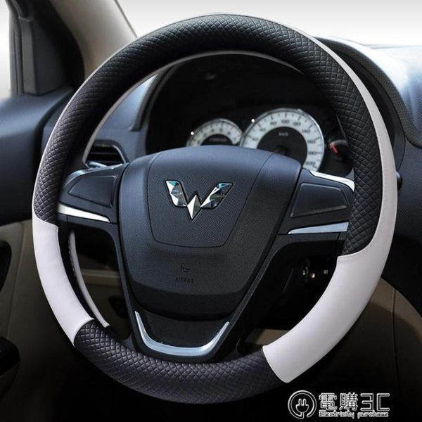 五菱專用汽車方向盤套五菱宏光S1榮光V五菱之光五菱小卡微卡把套   電購3C