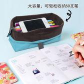 筆袋韓國款簡約創意女生高中初中生大學生可愛小清新大容量文具盒「Top3c」