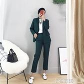 西裝套裝女新款秋裝網紅chic女神英倫風九分褲西服兩件套洋氣 卡布奇諾