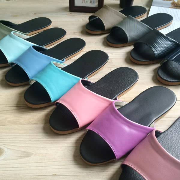 台灣製造-簡約系列-純色皮質室內拖鞋 - 細紋灰