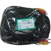 WECO AV線 3RCA公-3RCA公 15M