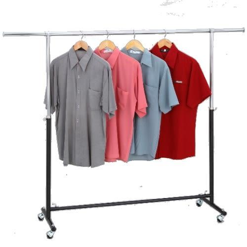 MIT鐵製單桿曬衣架耐重款