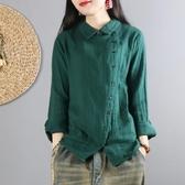 棉麻上衣女 春寬鬆休閒長袖文藝范襯衫棉紗外搭開衫 秋季上新 降價兩天
