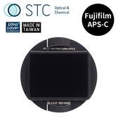 【STC】Clip Filter ND1000 內置型減光鏡 for Fujifilm APS-C