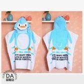 【DA量販店】兒童 童衣 可愛動物 包巾 連帽浴巾 洗澡包巾 包被睡毯 企鵝(V50-1161)