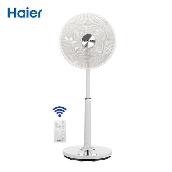 【免運費】Haier 海爾 KF-3510S7 14吋 DC直流變頻 七葉 遙控 風扇/電扇/電風扇/立扇