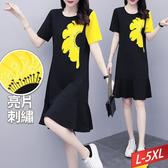 黃花瓣邊刺繡拼袖洋裝 L~5XL【143345W】【現+預】-流行前線-