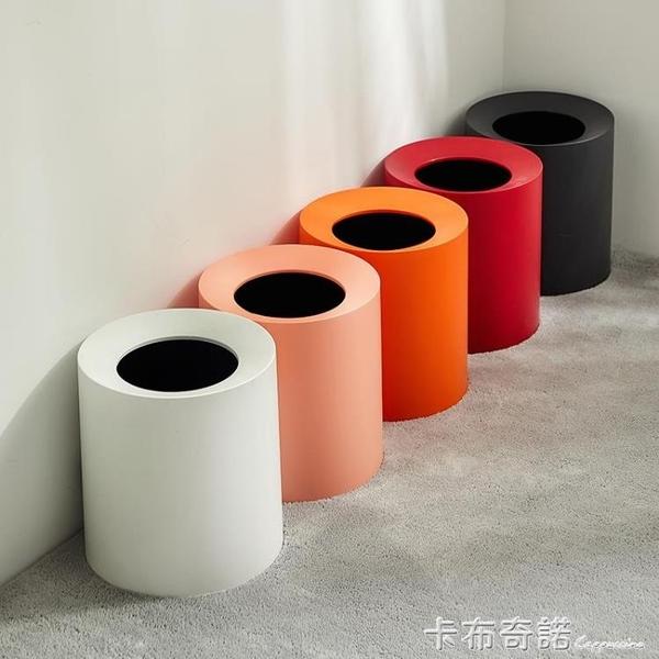北欧风垃圾桶家用创意简约现代可爱少女卧室客厅轻奢网红高档 卡布奇諾