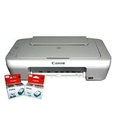 【搭PG745+CL746原廠墨水匣一組】Canon PIXMA MG2470 多功能相片複合機 登錄送禮卷