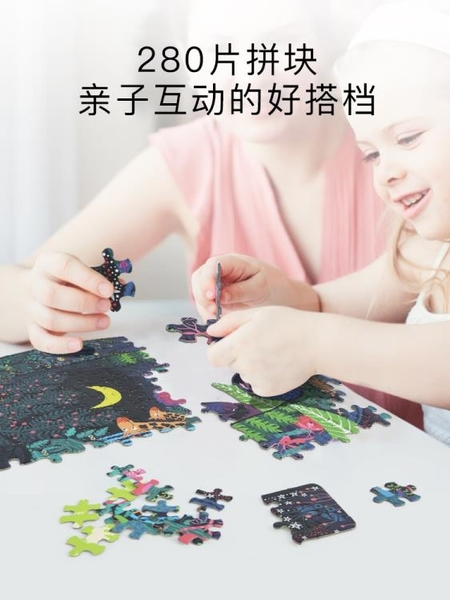 mideer彌鹿拼圖兒童益智紙質280p大象早教玩具3-4-5-6歲男孩女孩