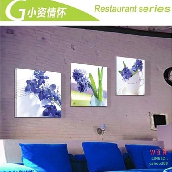 無框畫裝飾畫走廊客廳紫花情壁畫靜物無框餐廳三聯沙發背景