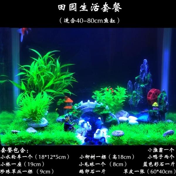 魚缸人造仿真草皮裝飾品