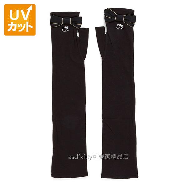 asdfkitty可愛家*KITTY黑色蝴蝶結抗UV防曬袖套/臂套-防曬率90%-日本正版商品