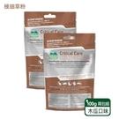 【南紡購物中心】美國OXBOW - 極細草粉-天然木瓜口味 100g/兩包組