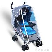 通用型嬰兒車雨罩推車防風罩寶寶推車傘車擋雨罩保暖罩兒童車雨衣       伊鞋本鋪