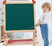 幼兒童無塵畫畫板畫架女孩可升降磁性小孩家用教學小黑板牆支架式 依凡卡時尚