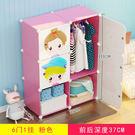 衣櫃 簡易兒童衣柜卡通經濟型塑料布藝組裝衣櫥寶寶嬰兒小儲物收納柜子【年中慶八五折鉅惠】
