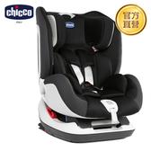 【好禮雙重送】chicco-Seat up 012 Isofix安全汽座-搖滾黑