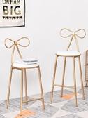 吧檯椅 北歐鐵藝吧臺椅吧椅創意吧凳吧臺凳高腳凳 簡約休閒餐椅餐廳椅子 晟鵬國際貿易