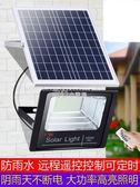 太陽能燈新農村家用戶外照明100w室內大功率路燈防水超亮庭院燈 『獨家』流行館YJT