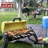 燒烤架 燒烤架家用木炭燒烤工具野外烤爐折疊烤架燜烤爐 戶外便攜燒烤爐 mks阿薩布魯
