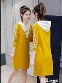 連帽洋裝-春秋季連帽假兩件連帽T恤洋裝女2021年中長新薄款顯瘦洋氣韓版寬鬆
