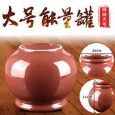 能量罐 超大號陶瓷拔罐器五行能量火罐凹底火療罐吸濕美容院祛濕罐  DF  二度3C