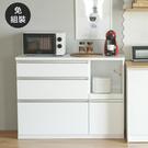 免組裝 電器櫃 廚房收納 電器架 收納櫃 廚櫃 廚房櫃【Y0024】傑登四抽廚房收納櫃 完美主義