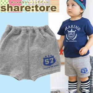 學習褲日本製4層吊掛式Share:tore灰色短褲造型