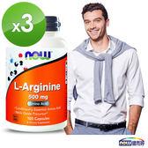 活力勁-精胺酸膠囊食品 (100顆/瓶)三瓶組-NOW健而婷