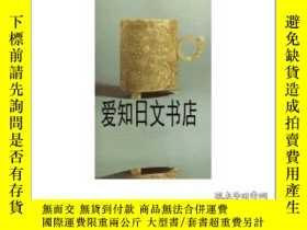 二手書博民逛書店【罕見】1976年出版 eskenazi CHINESE JADES FROM A PRIVATE COLLECT