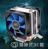 cpu散熱器cpu風扇臺式機1155 1151/0 創時代3C館