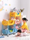 兒童玩具收納架落地多層家用客廳大容量整理架寶寶書架零食置物架CY  自由角落