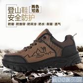 登山鞋四季男士運動耐磨爬山登山鞋男徒步防滑軍鞋勞保跑步運動鞋登山 快速出貨