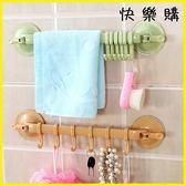門後掛鉤-吸盤免釘掛鉤浴室墻壁門后長掛衣鉤