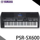 【非凡樂器】 YAMAHA PSR-SX...