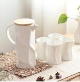 客廳水杯套裝帶托盤簡約家用6只裝茶具耐熱陶瓷大容量涼水壺水具 aj7306『紅袖伊人』